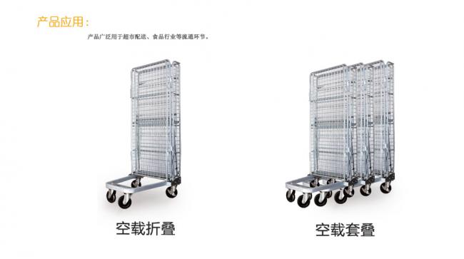 产品公解图2