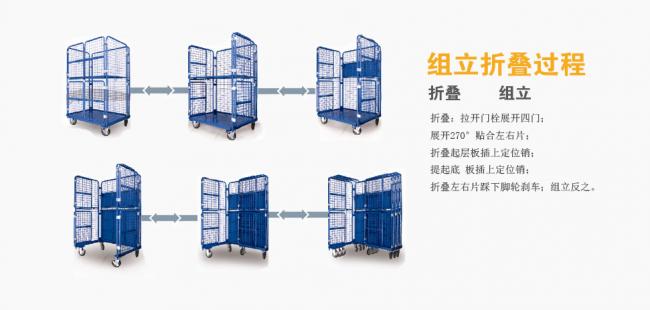 产品分解图5